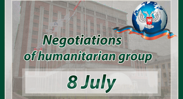 THE RESULTS OF THE GROUP ON HUMANITARIAN ISSUES (July 8)