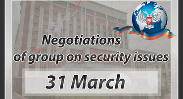 The results of the group on security issues (March 31)