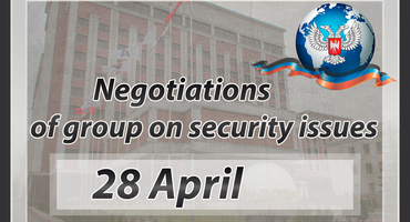The results of the group on security issues (April 28)
