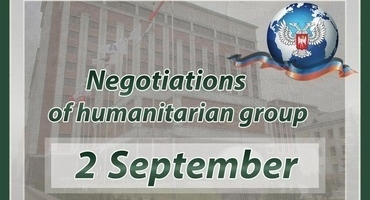 THE RESULTS OF THE GROUP HUMANITARIAN ISSUES (September 2)
