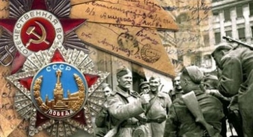 The DPR Ministry of Foreign Affairs remembers and honors the feat of the Soviet nation