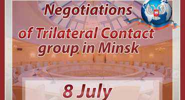 RESULTS OF DISCUSSION OF THE CONTACT GROUP REGULATIONS (JULY 8)