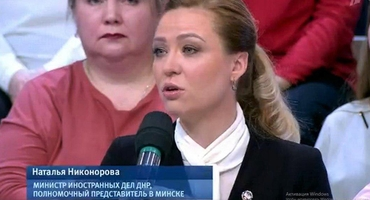 Natalia Nikonorova took part in the talk show on Channel One Russia