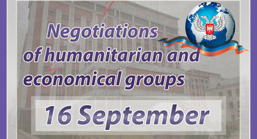 The results of the groups on humanitarian and economical issues (September 16)