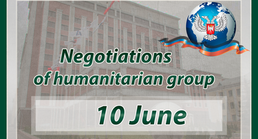The results of the group on humanitarian issues (June 10)