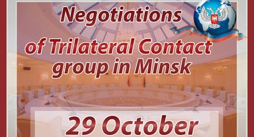 The results of the sitting of Contact group (October 29)