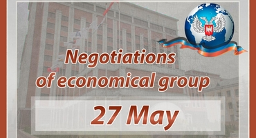 The results of the group on economical issues (May 27)